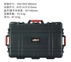 Safety protecting case(17-15)